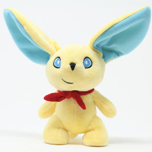 Load image into Gallery viewer, Twig  - The Yellow Moglin - Plush
