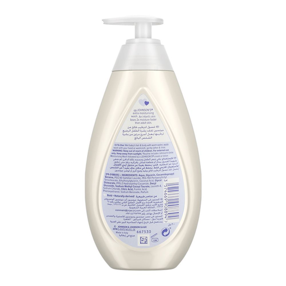 Johnsons Extra Moistursing Wash