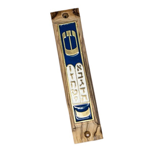 MEZUZAH - 11712-S -  SEA OF GALILEE CHRISTIAN SHOP