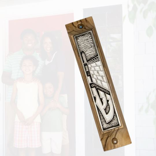 MEZUZAH - 11713-S -  SEA OF GALILEE CHRISTIAN SHOP