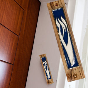 MEZUZAH - 11714-S -  SEA OF GALILEE CHRISTIAN SHOP