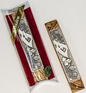 MEZUZAH - 11724 -  SEA OF GALILEE CHRISTIAN SHOP