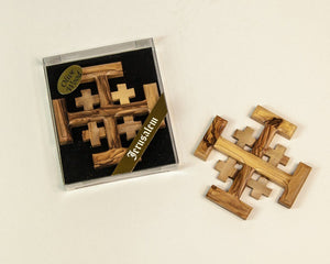 THE JERUSALEM CROSS -  SEA OF GALILEE CHRISTIAN SHOP