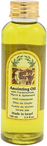 Two bottles of Anointing oil - with Frankincense, Myrrh & Spikenard - 50 ml. -  SEA OF GALILEE CHRISTIAN SHOP