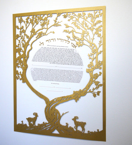 Nina's custom Elul 5777 ketubah!  Features the tree of life motif with cherry blossoms, olive branches, birds, doves, rams, and name customizations.  Such an Elul wedding ketubah!