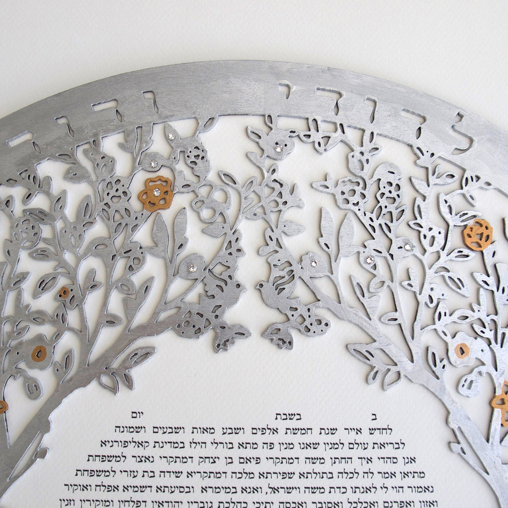 Old City Majestic Ecosystem - Circular Wooden Ketubah Version I