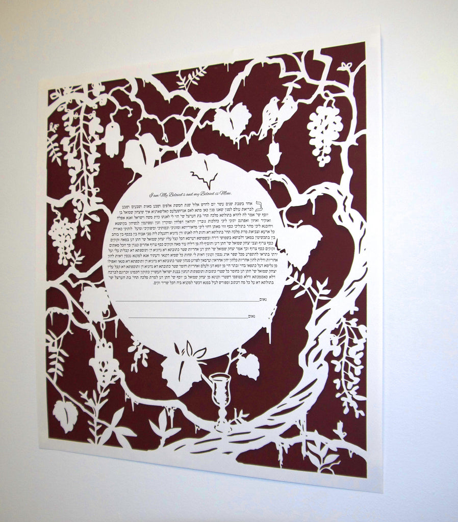 Vineyard Vista - Papercut Ketubah