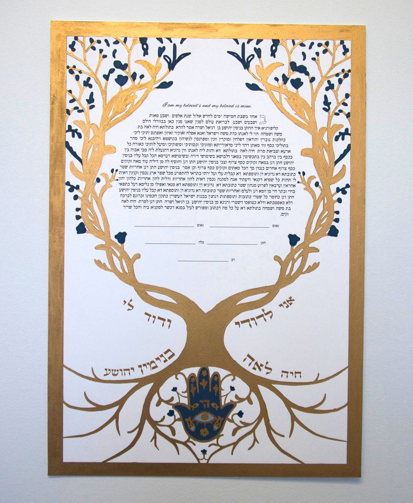Tree of Life with Hamza Ketubah - Hand-painted Version with Optional Name Personalization