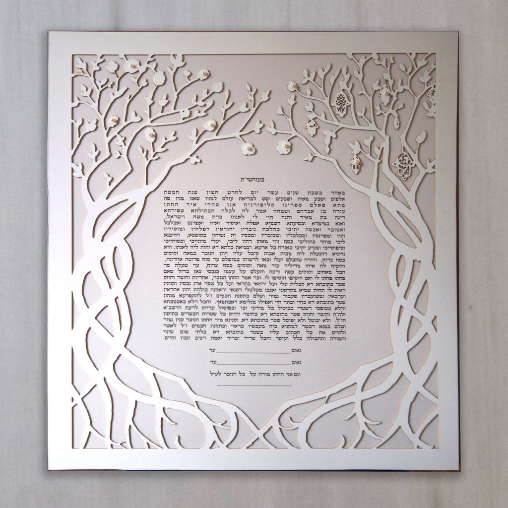 Twin Trees of Hamzas (Featuring Pearls) - Papercut Ketubah