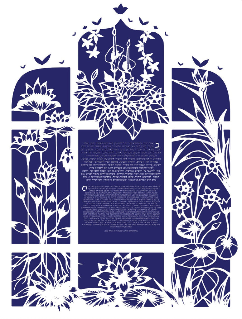 Lit Lillies Traditional Version - Papercut Ketubah