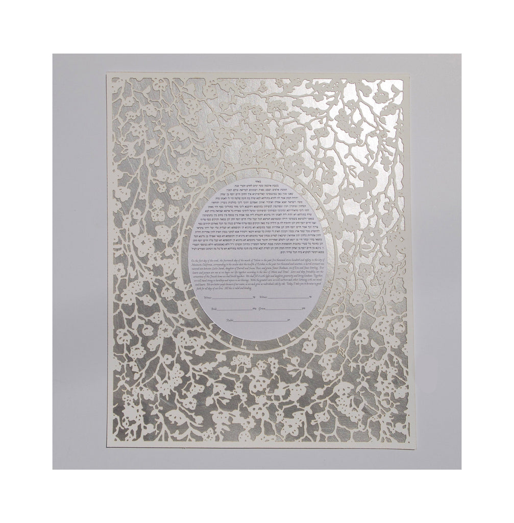 Flourishing Blossoms Oval Textbox Shaped Ketubah