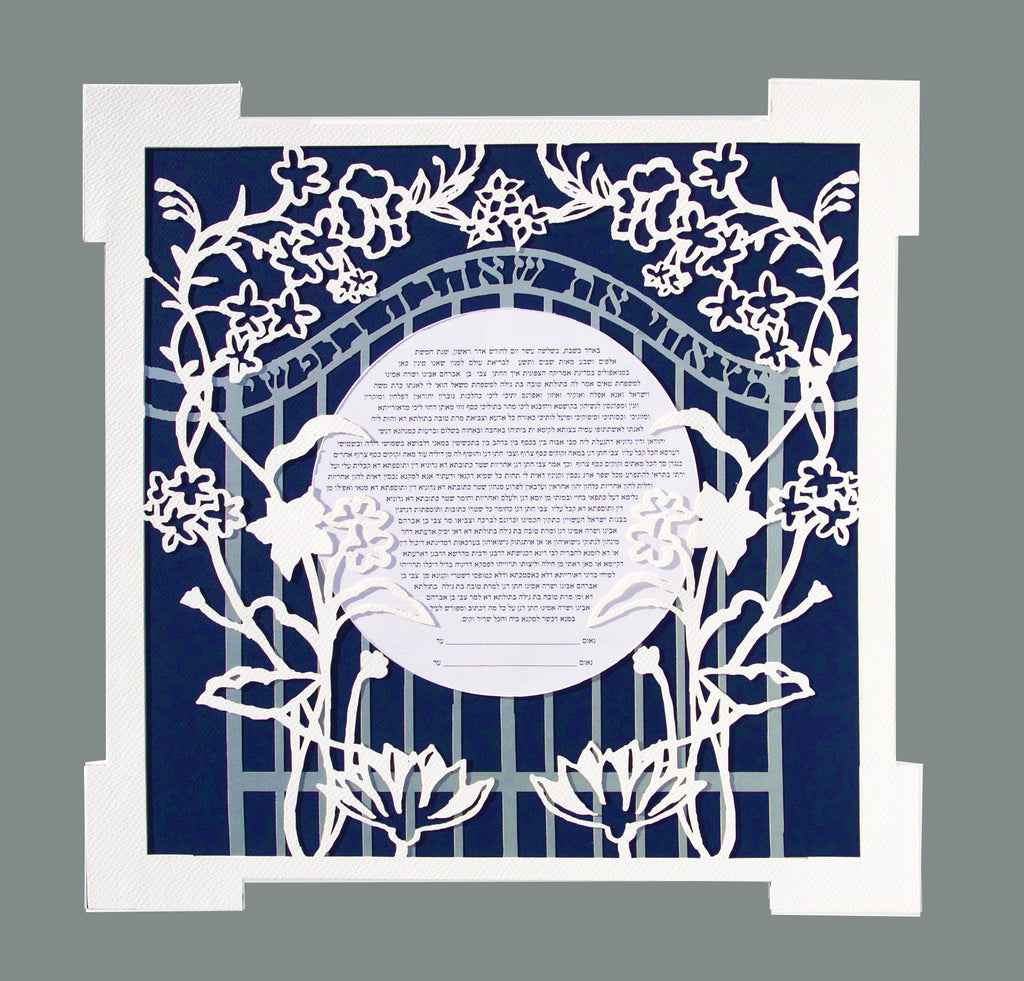 Gates of Paradise - Triple-Layered Papercut Ketubah