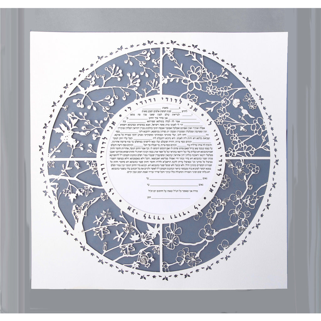 Four Seasons Version 2 - Circular Papercut Ketubah