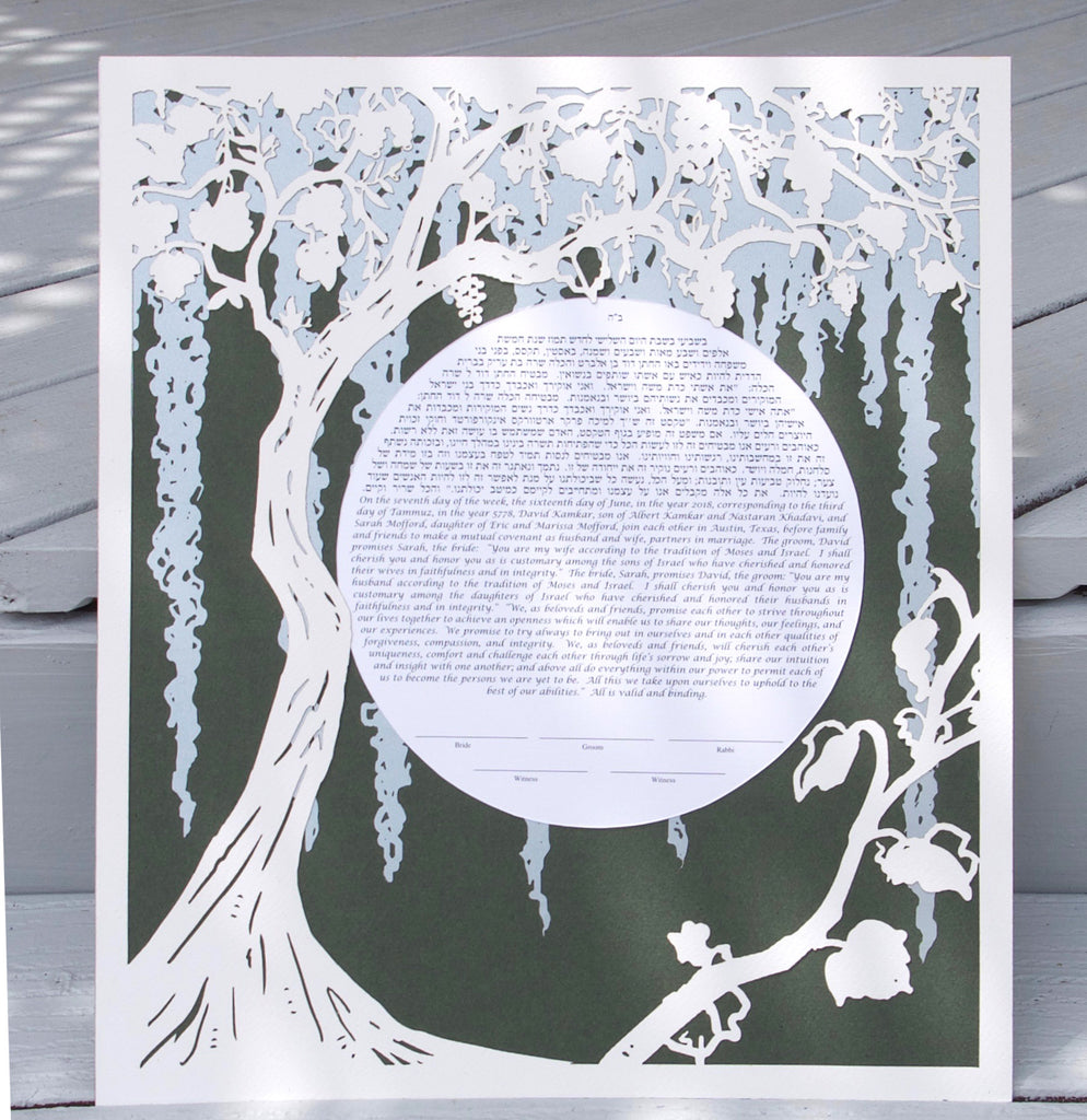 Vineyard Tree - Triple-Layered Papercut Ketubah