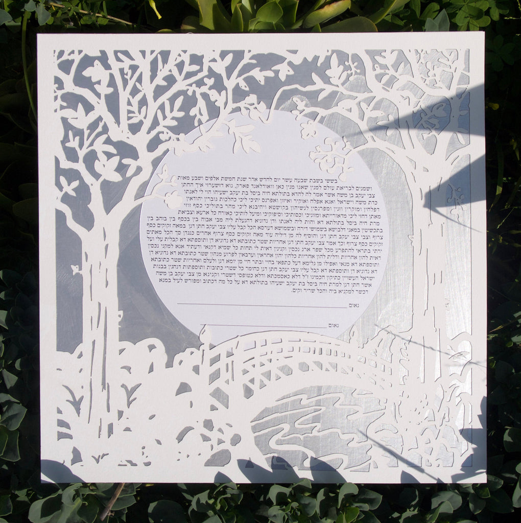 Twin Tree Bridge - Papercut Ketubah