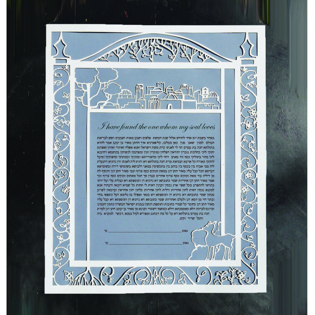 Beyond the Golden Sunset Horizon - Papercut Ketubah