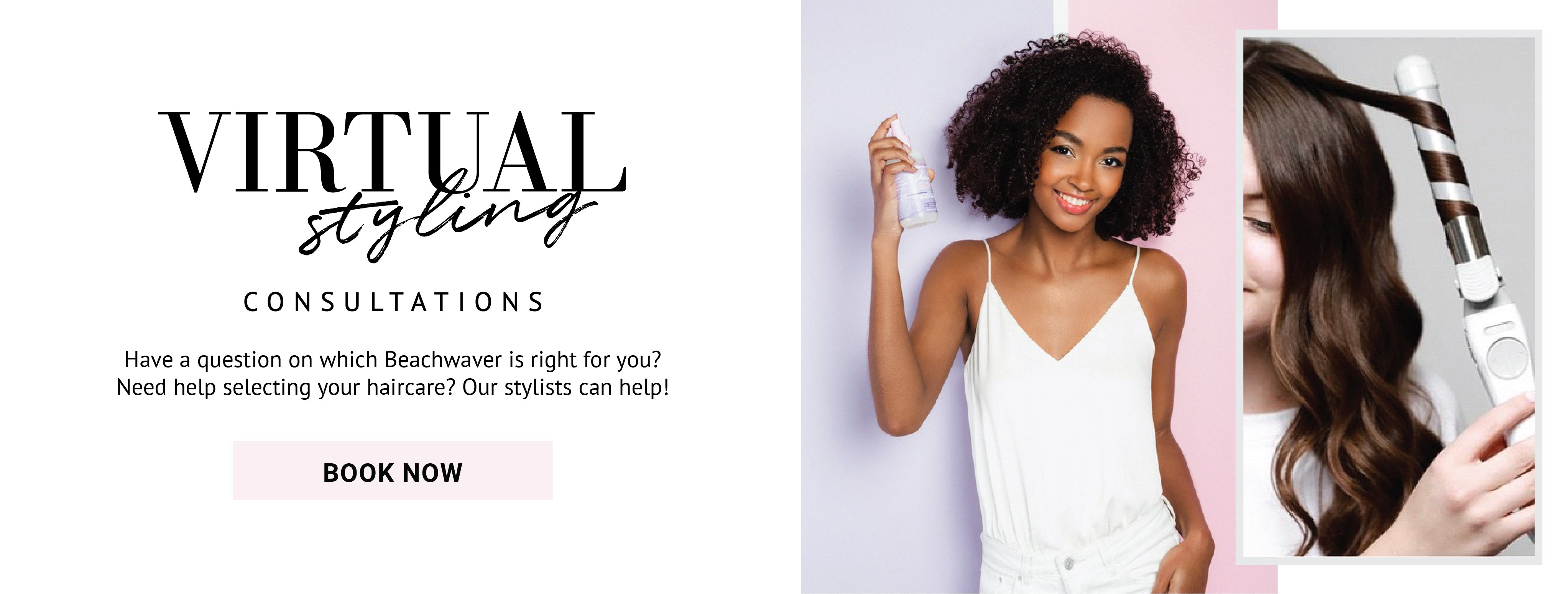 Get a virtual styling consultation!