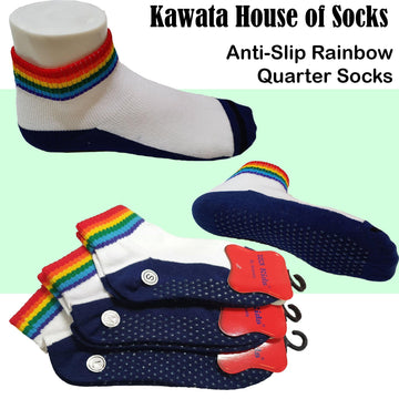 Rainbow Anti Slip Quarter Socks for Young Kids - Kawata House of Socks