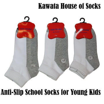 Anti Slip School Socks young kids - Kawata House of Socks