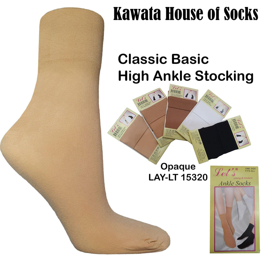Let's Ankle Basic Classic Stocking LT 15320 - Kawata House of Socks