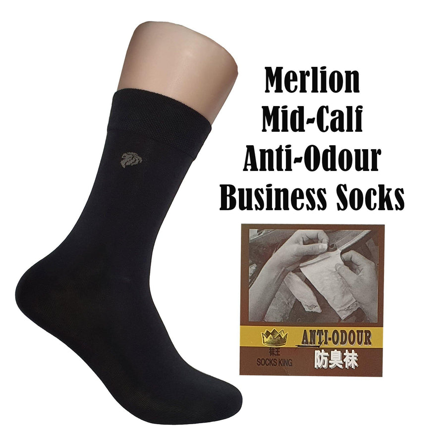 Anti-Odour Mid Calf Merlion Business Socks - Kawata House of Socks
