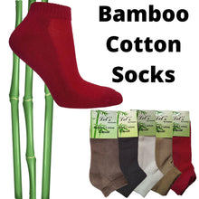 Load image into Gallery viewer, Bamboo Padded Socks - Kawata House of Socks