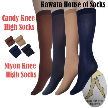 Knee High Candy Socks (3-in-1) / Nylon Knee High Socks - Kawata House of Socks