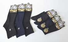 Load image into Gallery viewer, Anti-Odour Crew Merlion Business Socks - Kawata House of Socks