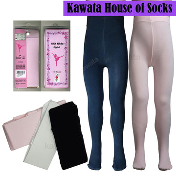 Ballet Stockings for kids - Kawata House of Socks