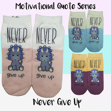 Motivational Quote Series