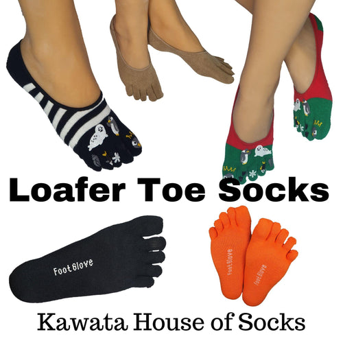 Men Loafer Toe Socks - Kawata House of Socks