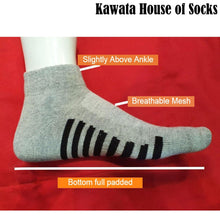Load image into Gallery viewer, Quarter Padded Sport Socks - Kawata House of Socks