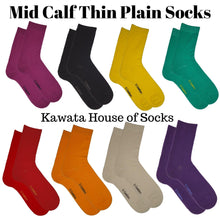 Load image into Gallery viewer, Thin Mid Calf Plain Socks - Kawata House of Socks