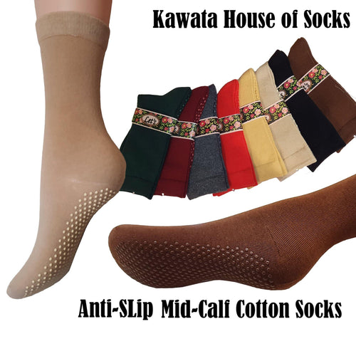 Ladies Anti-Slip Mid Calf Cotton Socks - Kawata House of Socks