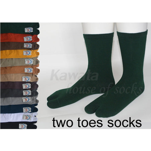 Two Toes Mid Calf Socks - Kawata House of Socks
