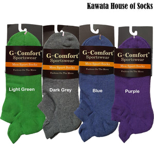 Men Tail Tab Padded Socks - Kawata House of Socks