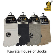 Load image into Gallery viewer, Ankle Five Toe Socks - Kawata House of Socks