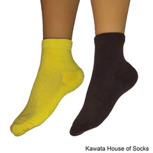 Load image into Gallery viewer, Quarter Padded Socks for Women - Kawata House of Socks