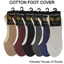 Load image into Gallery viewer, Cotton Foot Cover - Kawata House of Socks