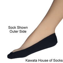 Load image into Gallery viewer, Ultra Low Cut Cotton Foot Cover - Kawata House of Socks