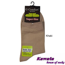 Load image into Gallery viewer, Super Size Socks /Extra Wide Socks/ Non-binding Socks - Kawata House of Socks