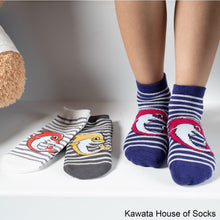 Load image into Gallery viewer, Anti-Slip Quarter Dolphin Socks - Kawata House of Socks