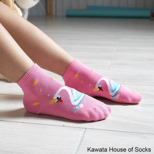 Anti-Slip Quarter Swan Socks - Kawata House of Socks