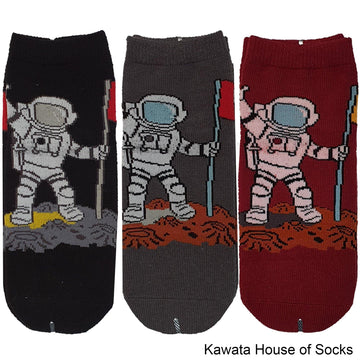 Anti-Slip Astronaut Socks - Kawata House of Socks