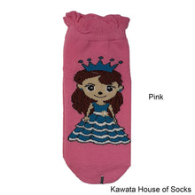 Load image into Gallery viewer, Anti-Slip Princess Series 2 Socks - Kawata House of Socks