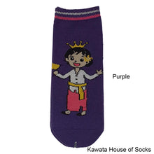 Load image into Gallery viewer, Anti-Slip Princess Series 4 Socks - Kawata House of Socks