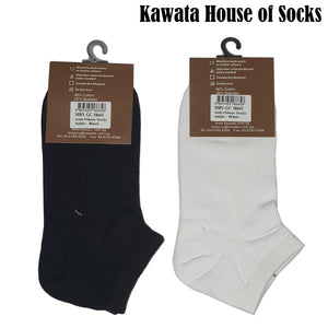 Anti-Odour Ankle Socks - Kawata House of Socks