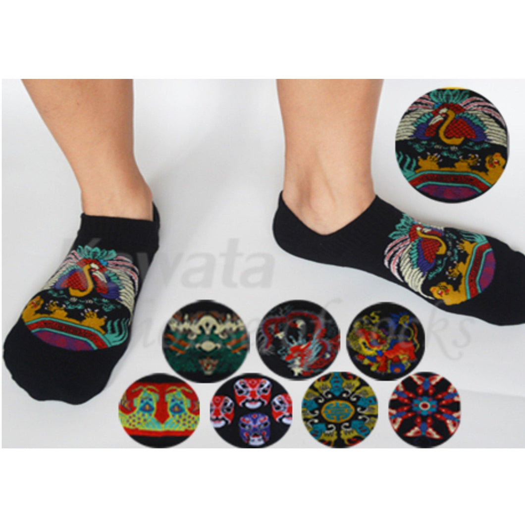 Ethnic Ankle Socks - Kawata House of Socks