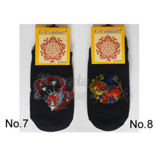 Load image into Gallery viewer, Ethnic Ankle Socks - Kawata House of Socks