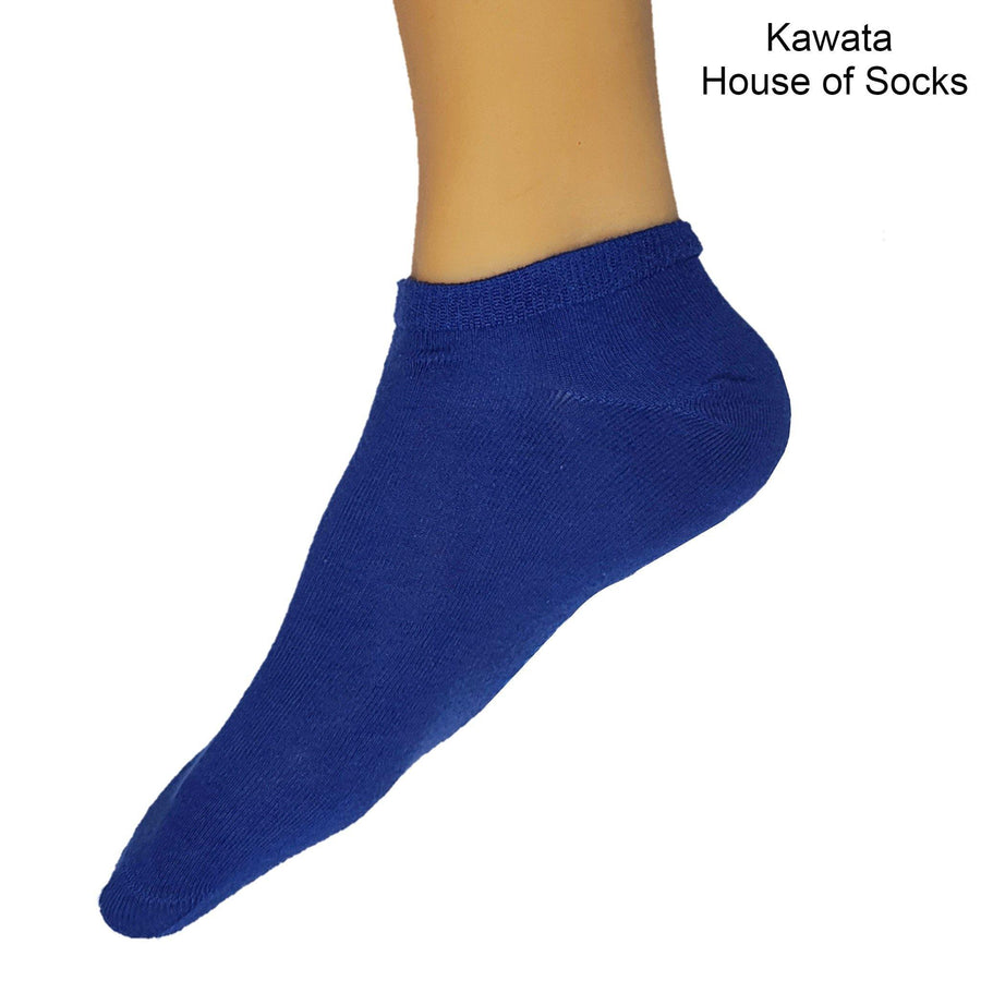 Premium Cotton Ankle Socks - Kawata House of Socks